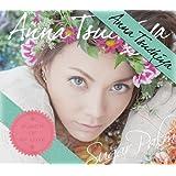 Sugar Palm (ミニALBUM+DVD) (通常盤)