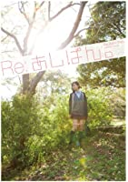 Re:あしぱん。 (myway mook)