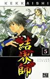 echange, troc Yellow Tanabe - Kekkaishi, Tome 5 :