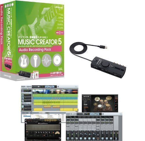 【Amazonの商品情報へ】MUSIC CREATOR 5 Audio Recording Pack