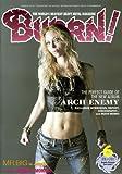 BURRN ! (バーン) 2011年 06月号 [雑誌]