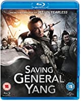 Saving General Yang [Blu-ray] [2013] [Region Free]