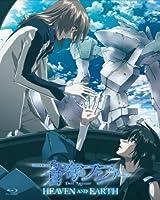シリーズ最新作「蒼穹のファフナー EXODUS」はテレビアニメに!