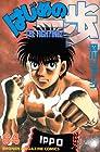 はじめの一歩 第64巻 2003年03月14日発売