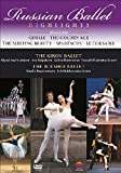 Highlights From The Russian Ballet [DVD] [2011]