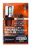 VALENTI(ヴァレンティ) ジュエルLEDヘッド&フォグバルブ DX ホワイト6000K H8/H9/H11/H16 LDJ14-H8-60