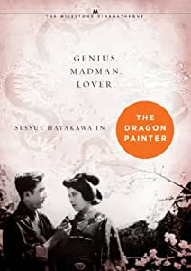 The Dragon Painter [Import]