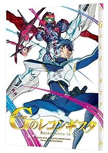 ガンダム Gのレコンギスタ  4(特装限定版) [Blu-ray]
