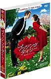 プッシング・デイジー~恋するパイメーカー~〈ファースト〉 [DVD]