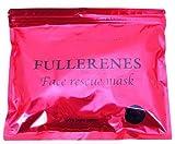 EGF フラーレン フェイスレスキューマスク 120枚入(40枚入×3パック)