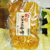 【無添加食品】越後スライス干し柿120g×2袋セット(干柿・みと食品) ランキングお取り寄せ