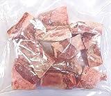 おのみちサンポーク 【冷凍】 国産 豚肉 瀬戸内六穀豚 スペアリブ 500g 骨付き