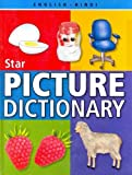 Star Children's Picture Dictionary English Hindi Script and Roman