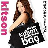 キットソン【KITSON】OFFICIALトートバッグ☆