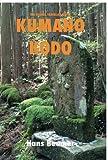Kumano Kodo - USTrade B/W