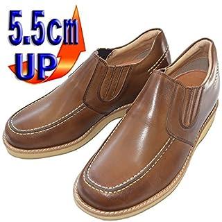 北嶋製靴工業所 本革シークレットシューズ 70サイドゴアスリッポン