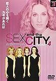 セックス・アンド・ザ・シティ Season4-3[DVD]