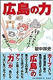 岩中祥史 / 岩中祥史 のシリーズ情報を見る