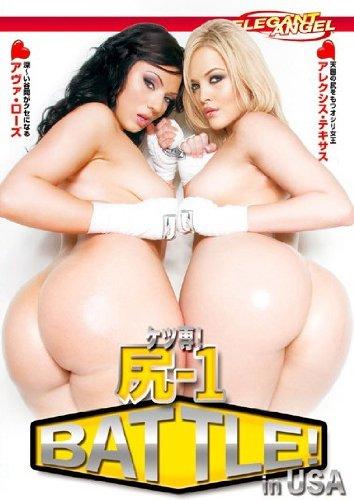 [----] ケツ専! 尻-1 BATTLE! in USA 桃太郎映像出版