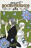 Natsume's Book of Friends, Vol. 7