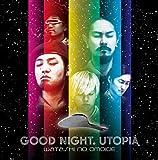 Amazon.co.jpおやすみユートピア