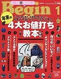 Begin(ビギン) 2016年 01 月号 [雑誌]