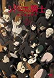 【Amazon.co.jp限定】シドニアの騎士 第九惑星戦役 六 (オリジナルアートカード付) [DVD]