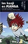Les kanji en manga : Volume 2, Cours intermédiaire au travers du manga