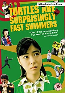Turtles Are Surprisingly Fast Swimmers [DVD] (2005)