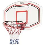 カイザー(kaiser) バスケットボード90 KW-583