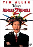 ジャングル2 ジャングル [DVD]