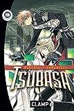 Tsubasa 19: RESERVoir CHRoNiCLE (Tsubasa Reservoir Chroni...