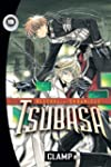 Tsubasa 19: RESERVoir CHRoNiCLE