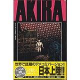 Akira  / 大友 克洋 のシリーズ情報を見る
