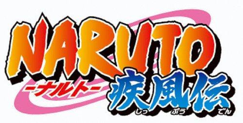 NARUTO-ナルト- 疾風伝 忍界大戦・サスケとイタチ 7 [DVD]
