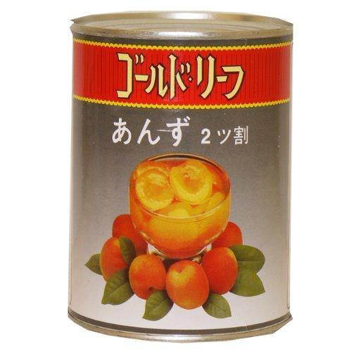 ゴールドリーフ杏(2号缶)