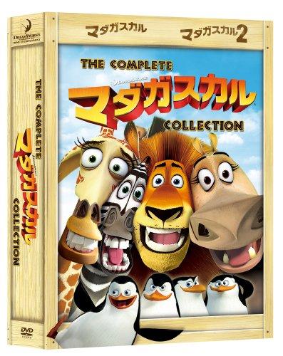 マダガスカル ツイン・パック [DVD]
