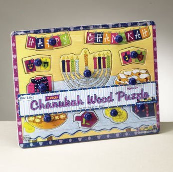 "Chanukah Wood Puzzle 7"" X 9"""