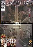 NEW SEXUAL ゲイビデオ素材 [DVD]
