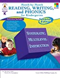 img - for Month-by-Month Reading, Writing, and Phonics for Kindergarten: Second Edition book / textbook / text book