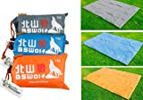 Search : Bundle Monster Waterproof Picnic Beach Outdoor Large Camping Mat Pad Blanket with Draw String Carrying Tote