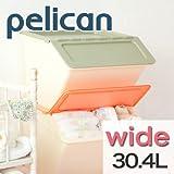 イエロー ペリカン スタックストー ワイド 30.4L stacksto, pelican 収納ボックス フタ付き