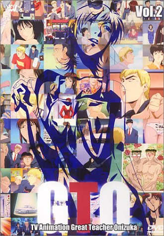 TV���˥᡼����� GTO Vol.2 [DVD]