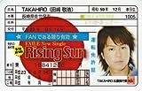 EXILE エグザイル RisingSun免許証【TAKAHIRO/田崎敬浩】
