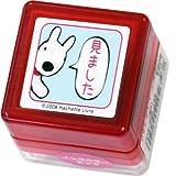 こどものかお リサとガスパール浸透印スタンプJ 2949-006 インクカラー:ピンク