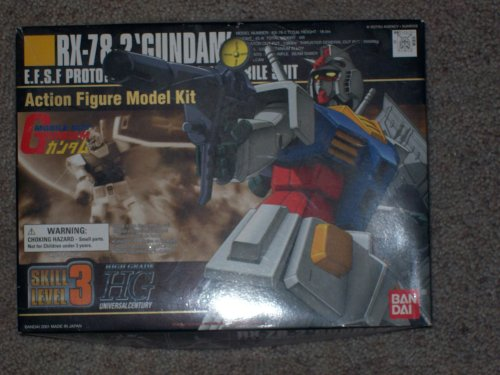 RX-78-2 Gundam E.F.S.F. Prototype Close-Combat Mobile Suit Action Figure Model Kit - 1