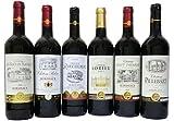 セレクション 金賞受賞酒 フランスボルドー赤ワイン ワインセット 6本セット750ml×6本
