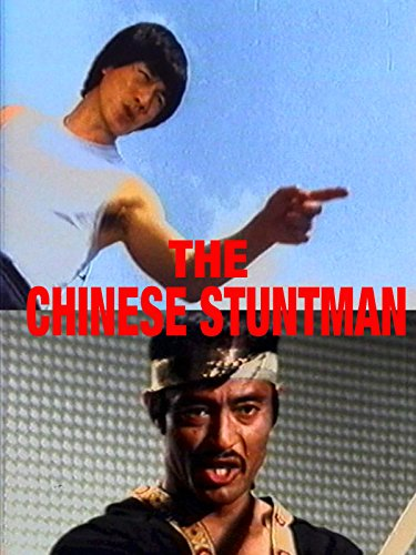 Chinese Stuntman on Amazon Prime Instant Video UK