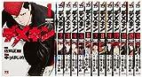 デメキン コミック 1-14巻セット (ヤングチャンピオンコミックス)