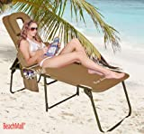 Ergo Lounger OH - The Original Beach Chair / Pool Chaise